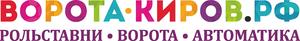 Ворота-Киров.рф