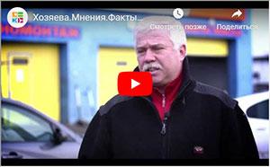 Отзыв на ворота в Кирове