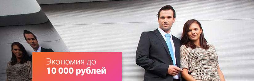 гаражные ворота с экономией до 10000 рублей