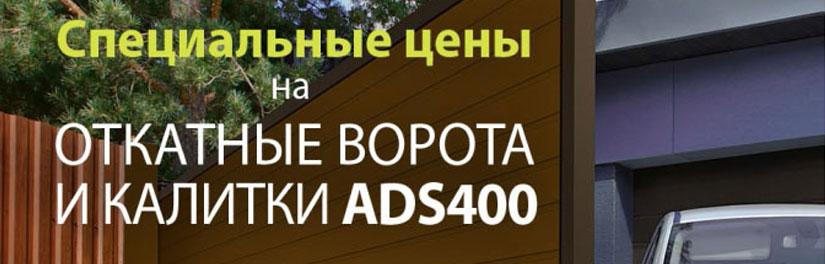action-alyutech-21082018