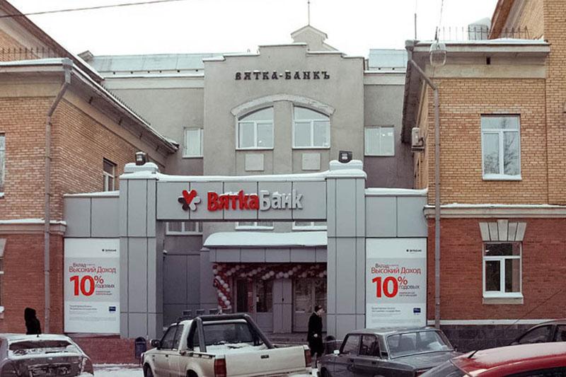 vyatka-bank