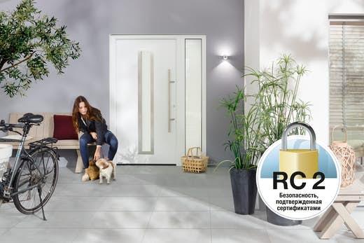 Высококачественные двери Hörmann по специальным ценам